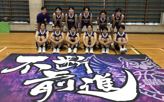 県立西原高等学校